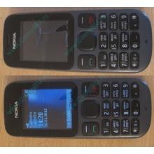 Телефон Nokia 101 Dual SIM (чёрный) - Барнаул