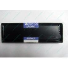 Модуль оперативной памяти 2048Mb DDR2 Kingston KVR667D2N5/2G pc-5300 (Барнаул)