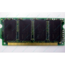 8Mb EDO microSIMM Kingmax MDM083E-28A (Барнаул)