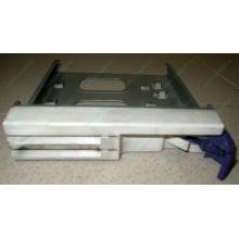 Салазки RID014020 для SCSI HDD (Барнаул)