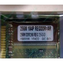 256 Mb DDR1 ECC Registered Transcend pc-2100 (266MHz) DDR266 REG 2.5-3-3 REGDDR AR (Барнаул)