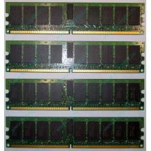 IBM OPT:30R5145 FRU:41Y2857 4Gb (4096Mb) DDR2 ECC Reg memory (Барнаул)