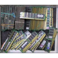 Память 256Mb DDR1 pc2700 Б/У цена в Барнауле, память 256 Mb DDR-1 333MHz БУ купить (Барнаул)
