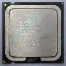 Процессор Intel Celeron D 345J (3.06GHz /256kb /533MHz) SL7TQ s.775 (Барнаул)