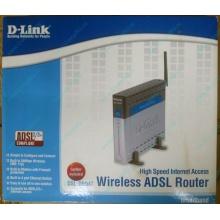WiFi ADSL2+ роутер D-link DSL-G604T в Барнауле, Wi-Fi ADSL2+ маршрутизатор Dlink DSL-G604T (Барнаул)